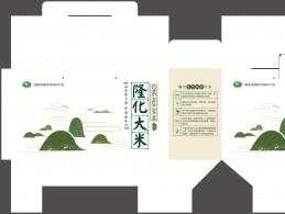 平面作品-产品包装盒设计