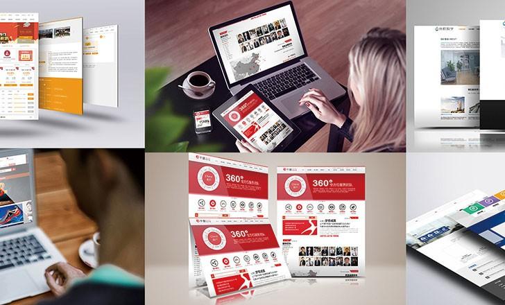 网页设计学生综合作品