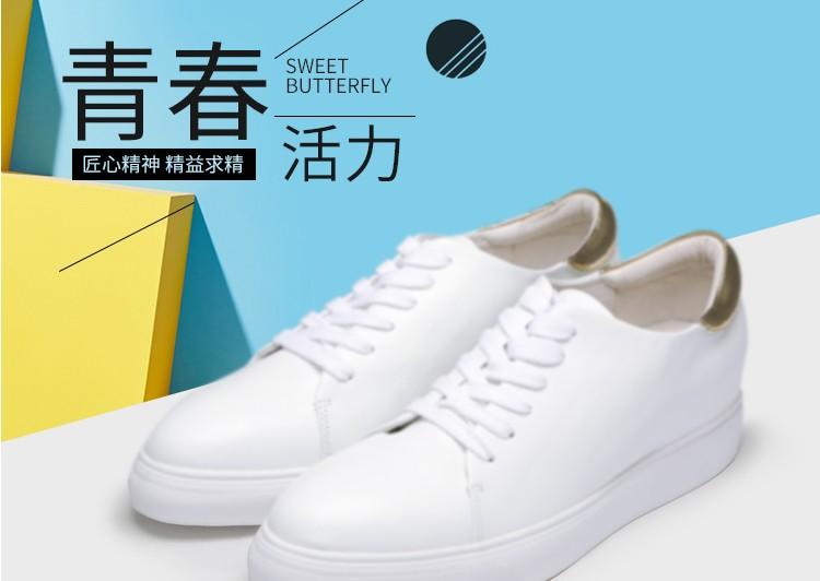 电商美工-鞋类详情页
