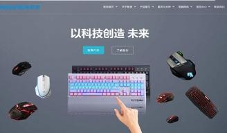 网页设计作品—导航banner设计