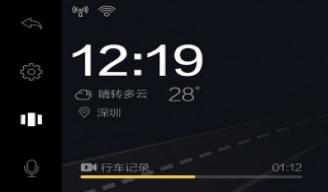 UI作品-导航界面设计